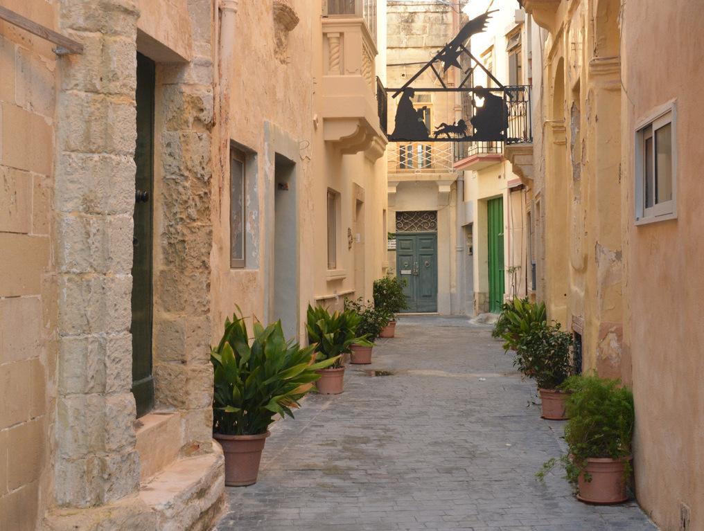 Улица Рабата