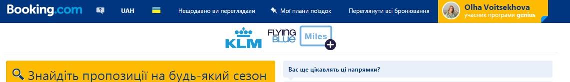 Booking.com с партнерской программой KLM/AirFrance