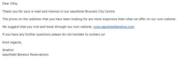 Письмо от отеля